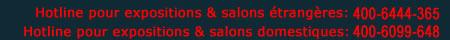 Hotline pour expositions & salons étrangères:400-6444-365 Hotline pour expositions & salons domestiques:400-6099-648